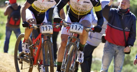 Велосипедные Гонки Андалусии – Экстра Натуральная Земля 2013