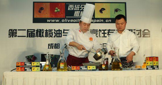 Иностранная рекламная кампания 2012