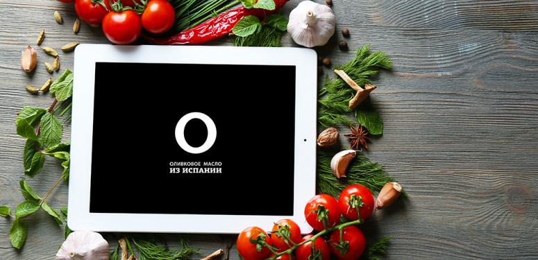 Cкачай приложение с рецептами, которое изменит твой взгляд на кухню!